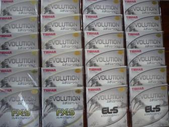 TIbhar Evolution Beläge EL-S und FX-S