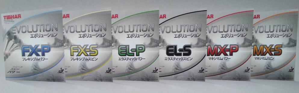 Tibhar Evolution Belagtest - Finde den passenden Tibhar Evolution Belag für dein Spiel!