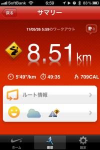 ランニング日誌(11/05/26)今日も快調早朝8.6kmラン!