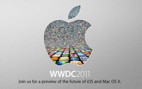 "Mac OS X 10.7 Lion! iOS 5! iCloud!  楽しみすぎる ""WWDC 2011"" は今夜開幕!!"