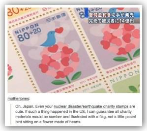 日本がんばろう! 震災復興切手に寄せたアメリカ・メディアのコメント!