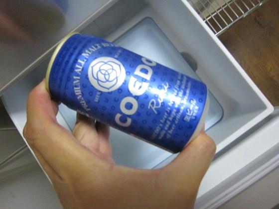 """ビールが最高に美味い """"サーモス・タンブラー""""  の破壊力を3倍にする最後のしかけ2つ!"""