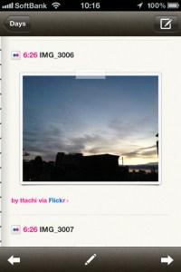 Momentoで美しライフログのススメ その3. 何でもかんでもFlickr!