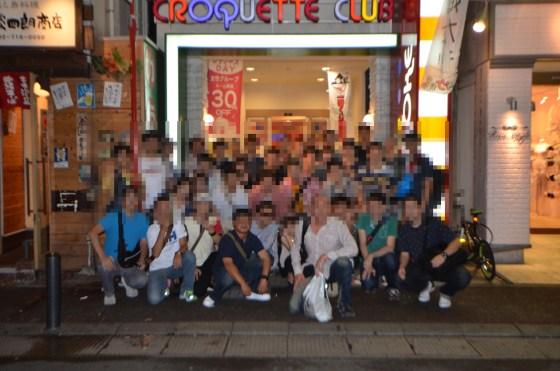Dpub 6 in 福岡!天神が燃えた!大盛り上がりで開催しました!! #dpub6