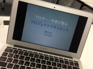 広島で企業向け講演をさせていただきました!/車中で瞑想など [日刊たち vol.62]