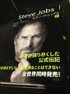乱読は「型」が決まった感じ [日刊たち vol.125]