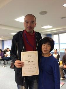 今日から新しい学びがスタート 岡部明美さん 9期LPL養成講座 7ヶ月間張り切って参りましょう!!