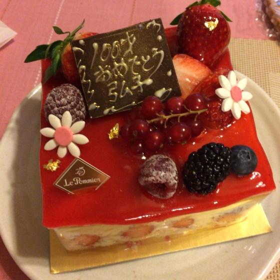 麻布十番 ル・ポミエ の 週末・祝祭日限定ケーキ フレジェ で おばあちゃんの100歳をお祝いした!!
