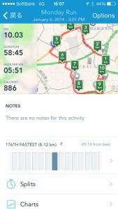 午後になっちゃったけど10kmラン — 東京マラソンまで48日![ランニング日誌]