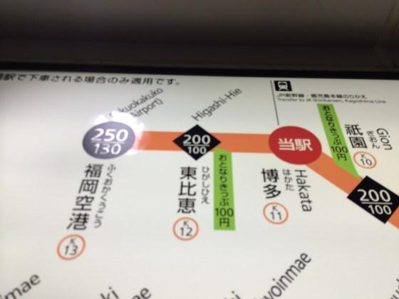 福岡に来てます! 着いて半日で既に福岡サイコー!となっている 3つの理由!!