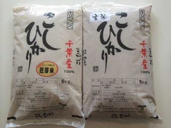 さよなら白米 こんにちは玄米そして胚芽米♪