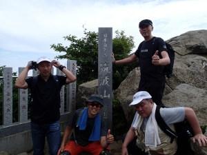 登山第2弾 筑波山に登ってきた!登山用グローブと大容量バッテリーが欲しくなった!!