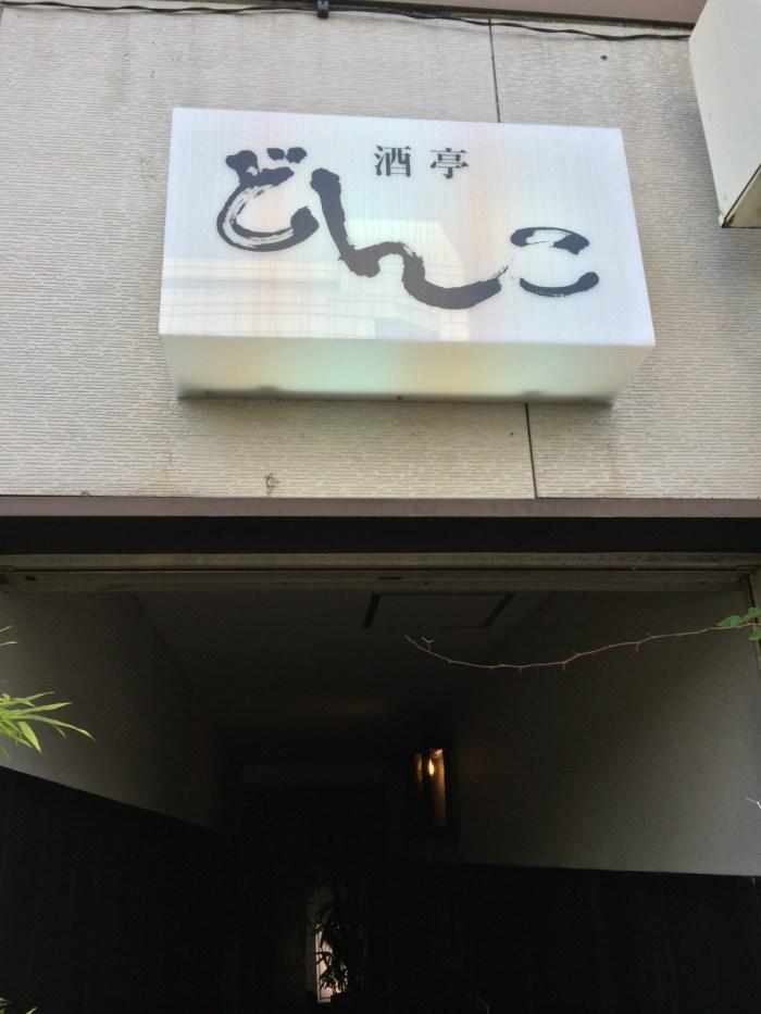 140810-03-01