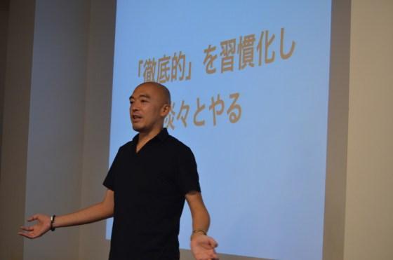 静岡ライフハック研究会Vol.8 で講演しました!ご参加いただいた皆さんありがとうございました!!