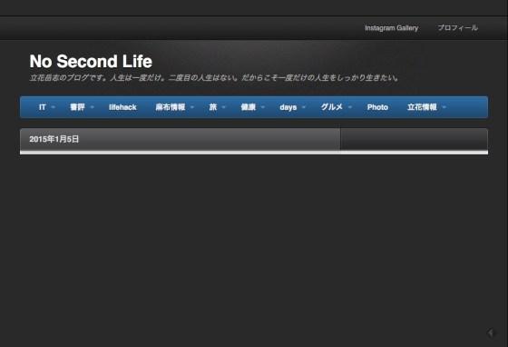 【祝・復活】ブログが1記事も表示されなくなって死ぬかと思った件