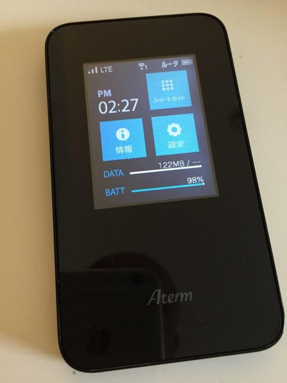 NEC Aterm MR03LN 6B LTEモバイルルーターが到着!NTT docomo LTE SIMを挿したら爆速だったぞ!!