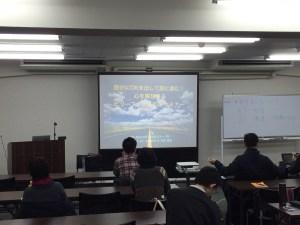 大阪「自分にOKを出して前に進む!心を解放するビリーフ・システム セミナー」開催しました!皆さまありがとうございました!!