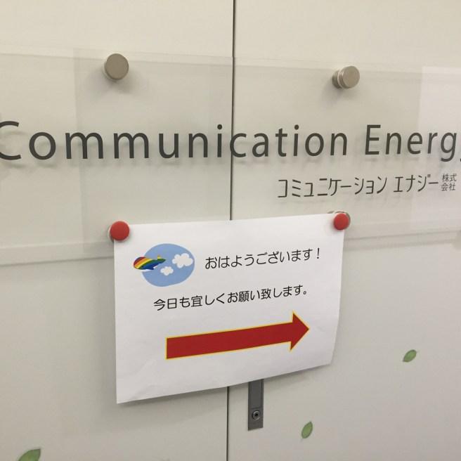 42期 東京 CCLプログラム 修了! 深く豊かな学びを通じ僕が得た宝物について語ろう