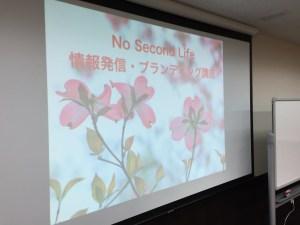 2015. 6. 関西旅日記2日目  重大な忘れ物発覚 & 充実の一日!!
