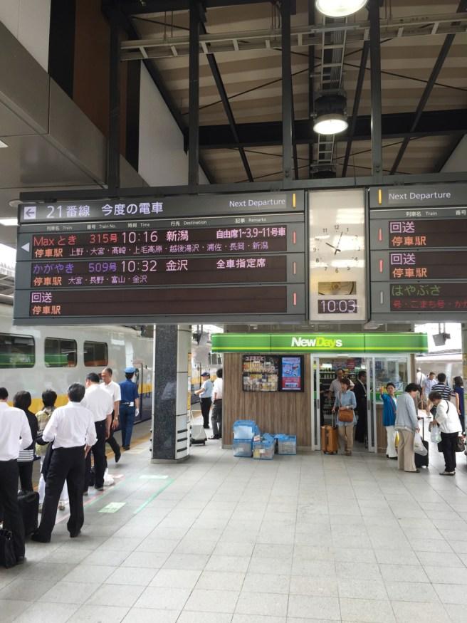 上越新幹線の中で仕事をするときに注意すべき点