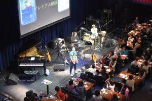 さとうみつろうさんの新刊発売記念プレミアム朗読会 @ ビルボードライブ東京 に参加してきた!素晴らしかった!!