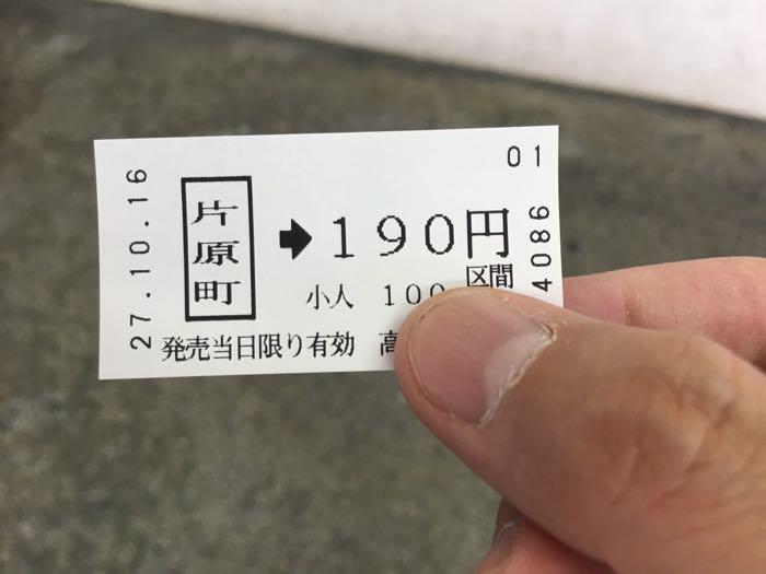 151116-01 - 4