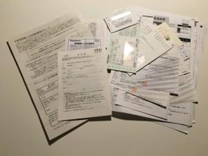 とっくに期限が切れた製品の保証書をまとめて処分 [1日1捨 No.81]