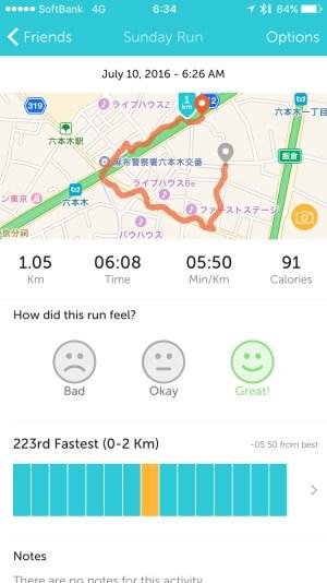 バタバタの朝に1km走って今週の目標28km達成ラン!!  [那須塩原ハーフまであと116日 ランニング日誌]