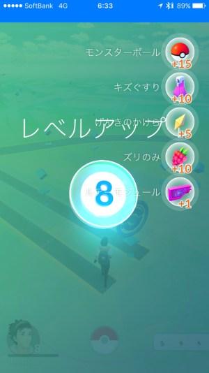 Pokémon GO(ポケモンGO)もうちょっと続けることにしました♪