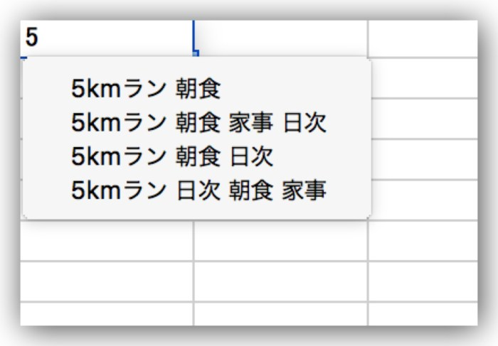 Excel 2011 for Mac の 自動補完「オートコンプリート」機能をオフにする方法 [Mac]