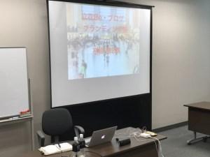 立花B塾大阪初級第2講を開催して 新幹線で帰京した一日 [ノマドワーカーの自由すぎる日常]