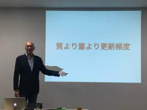 台風接近の中 名古屋から大阪に移動し 立花B塾 懇親会を楽しみつつ ブログを5本とメルマガまで書けた一日!! [ノマドワーカーの自由すぎる日常]