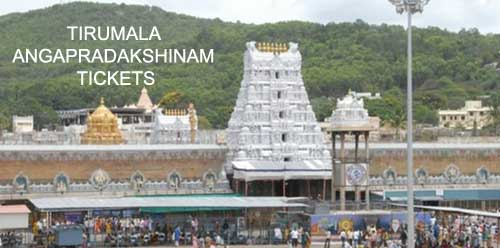 tirumala abhishekam tickets booking