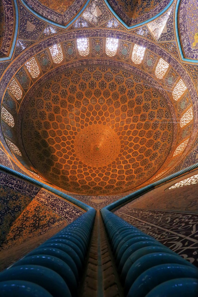 The dome, Isfahan, Iran