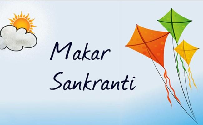 Happy Makar Sankranti 2019 Wishes Messages Whatsapp