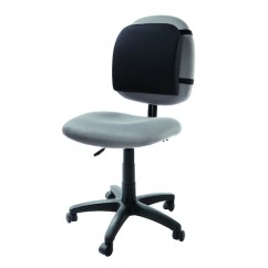 Chair Back Support Covers To Buy Cheap Mesh Tts International Large