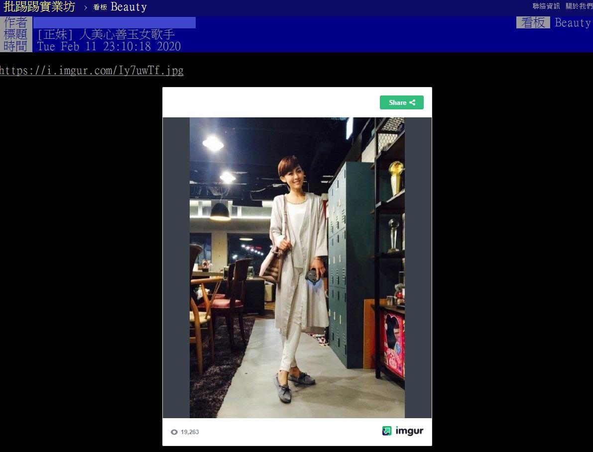 噤聲卻榮登「PTT表特版」!范瑋琪被狂讚「人美心善玉女歌手」 留言紫爆:捅起來!