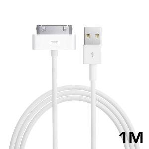 Kabels Apple – iPhone – 30-pin naar USB Kabel – 1 meter – OEM