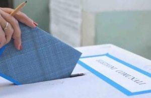 elezioni sindaco di Roma ballottaggio