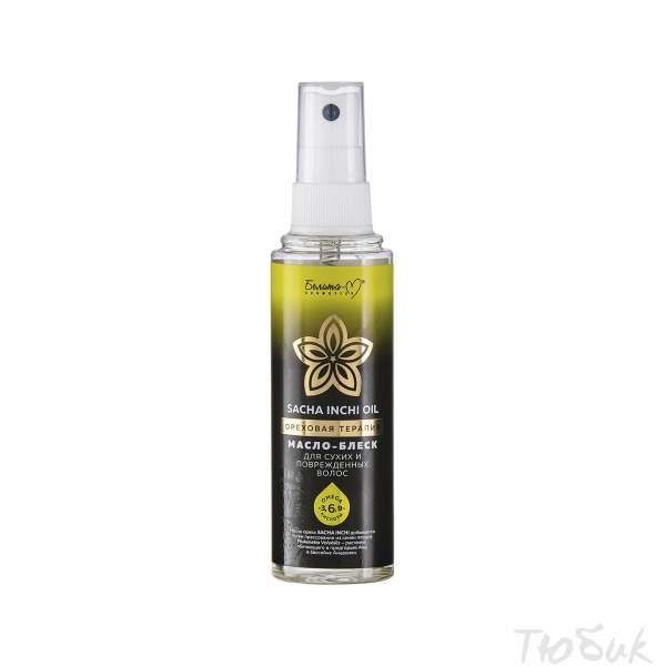 Масло-блеск Sacha Inchi Oil