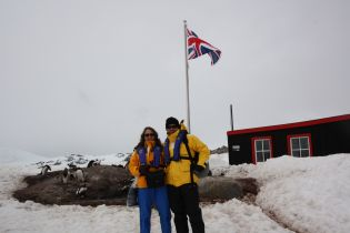 British Base Antarctica