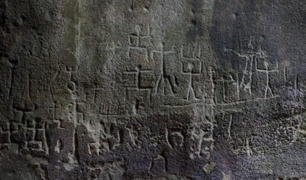 Aishalton Petroglyphs