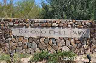 Tohono Chul Park sign