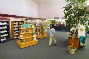 nside-Nanini-Library-Tucson