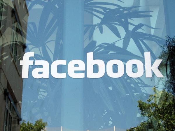 facebookvirus1
