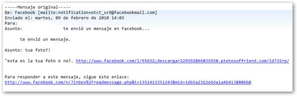 facebookvirus2