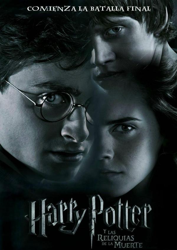 harry_potter_y_las_reliquias_de_la_muerte_2