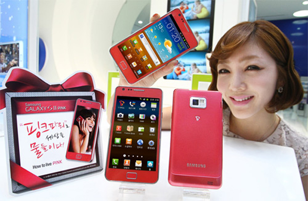 Samsung Galaxy S2 rosa 01