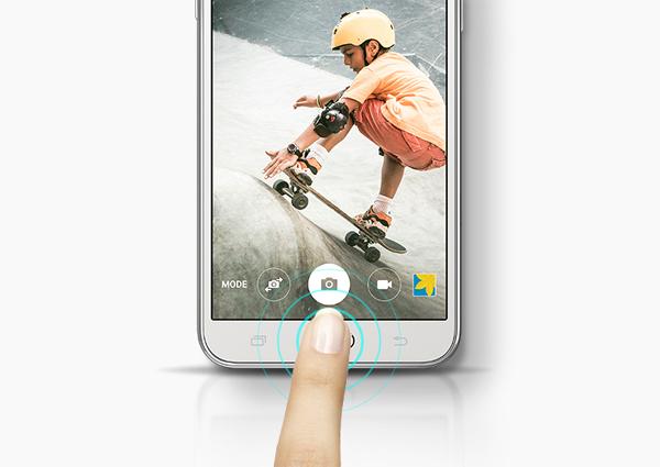 Análisis del Samsung Galaxy J5