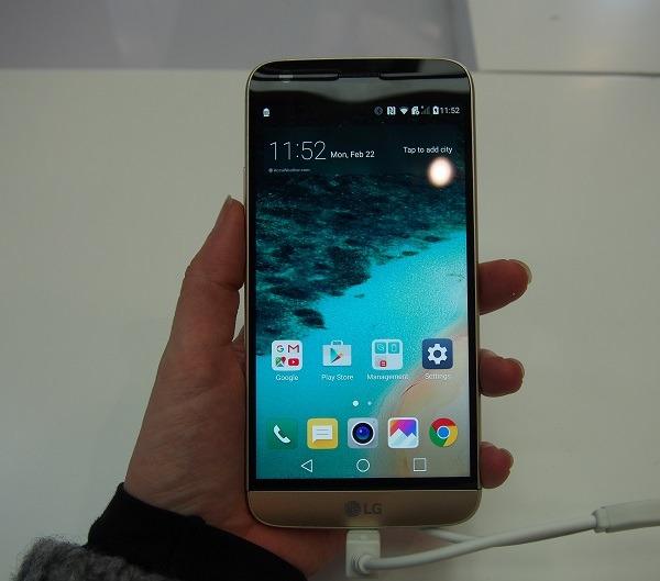 LG-G5-01